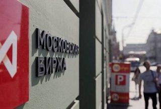 Доска Опционов Московской