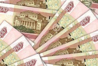 Рублевые бинарные опционы от 30 рублей без минимального порога о торговле на бирже