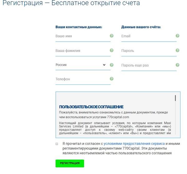 Forex ecn технологий веб сайте располагаться доскональное описание системы счет 1 дирхам курс