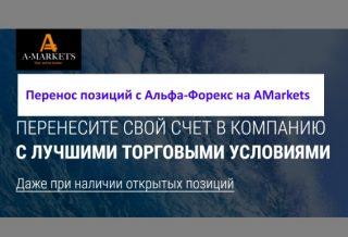Форекс уходит из россии скачать бесплатно форекс уроки